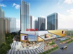 淮南万达广场9月7日开业 星巴克、大玩家等100余家品牌首入淮南