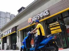 苏宁进军餐饮 8个月开了1400家苏宁小店