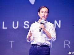 杭姐晨读 30余家品牌新进金沙天街;吉利推迟沃尔沃IPO…