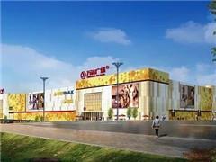 宜宾万达广场开业倒计时100天!永辉超市、川南首家优衣库入驻