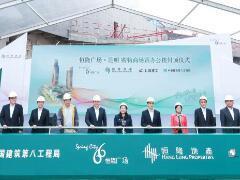 昆明恒隆广场正式封顶 招商已完成六成2019年开业