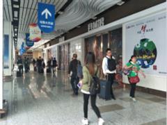 跨界融合新趋势 乌市饕餮荟高铁美食广场即将盛大启幕