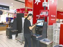 """宁波超级物种推出""""边买边结账""""服务 无人收银渐成超市标配"""