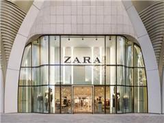 快时尚品牌Zara上半年销售额仅增长2% 三年来最差业绩!