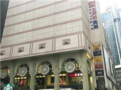 王府井10月8日告别重庆解放碑商圈 传统百货如何转型?