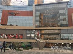 青岛商业项目三周年:万象城品牌调整 悦荟引进新零售