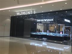 青岛万象城三周年大调整 打造体验社区轻奢品牌受青睐