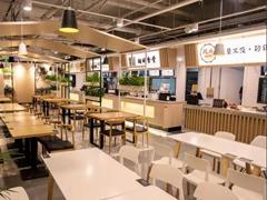 """美食广场2.0版""""共享厨房""""来袭 能给90%外卖商家带来什么?"""