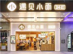 遇见小面的新零售试验C24店 成功几率有多大?