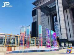 上海环球港迎5周年庆  艺术、旅游、购物等多主题活动来袭
