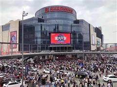 9月16日宜春润达国际如约开业 提档宜春整体商业氛围