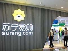"""苏宁易购联姻欧尚、大润发、卜蜂莲花 与商超合作上演""""速度战"""""""