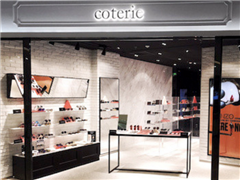 Coterie获近亿C轮融资 眼镜+饰品模式转型时尚品牌管理公司