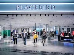 杭姐晨读|太平鸟开出首家新零售旗舰店;GXG跨界回力…