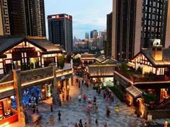 """重庆主城下半年9大购物中心亮相 大打""""创新牌""""实现差异化发展"""