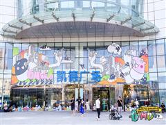 """凯德广场・武胜6周年庆  """"6&More""""主题带来消费狂欢盛宴"""