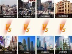 穿越半个世纪时空 一文读懂云南商业地产发展史