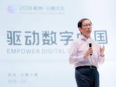 张勇:阿里2年内可以做到1万亿美元