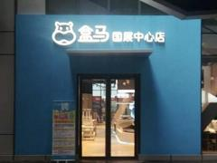 http://news.winshang.com/member/news/2018/9/19/2018919145443634110_1.jpg