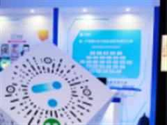 观远数据现身2018世界人工智能大会,用AI赋能智慧新零售