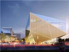 25万�O长沙百联购物公园奠基:定位体验型商业 与百联奥莱错位经营