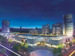红星・合景广场创新商业组合模式 塑造昭通国民趣享消费区