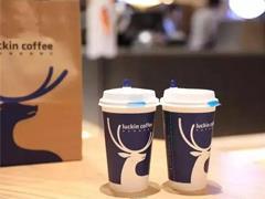 """星巴克、瑞幸、连咖啡上演""""三国杀"""" 咖啡新零售生意""""仅限""""微信?"""