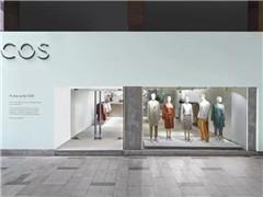 H&M在线增长强劲 旗下高端品牌COS将入驻天猫
