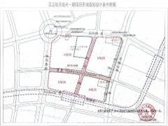 武汉汉正街又迎大型综合体 嘉里建设今日64.3亿底价摘得汉正天街地块