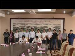 赤壁万达广场正式签约 万达集团进军湖北县级城市
