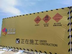 天津生态城爱琴海商业综合体拟2018年12月开工 毗邻宝龙城项目