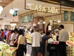 CASA MIA精品超市亮相2018 Smart Retail 智慧零售峰会,解读后新零售时代