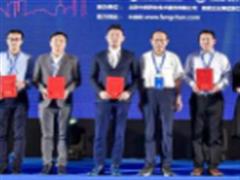 龙记地产入围2018中国地产品牌价值百强,位居西北第一