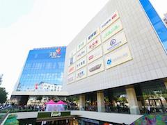 龙湖北京房山天街100%开业  京西南迎来又一商业新地标