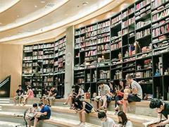"""第三空间如何令实体书店""""起死回生""""?书店里聚集的又是什么样的人?"""