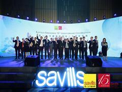 第一太平戴维斯深圳十五周年庆典举行 聚焦湾区发展
