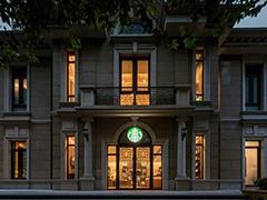 星巴克华东首家社区体验店亮相上海 提供无咖啡因童趣饮品