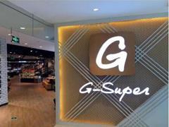 绿地G-Super两店齐开 进驻L+MALL天津陆家嘴中心、上海LuOne凯德晶萃广场