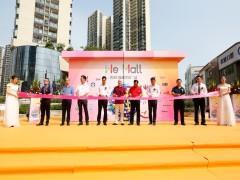 """华盛西荟城购物广场二期开业 首个""""潮酷趣玩节""""同步启幕"""