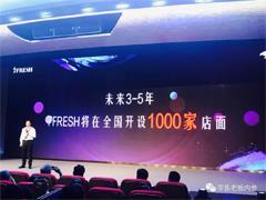 京东7FRESH运营效率直追盒马 未来短兵相接或在1000家店