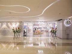 言几又进驻龙湖北城天街开成都首家方寸店 在蓉完成10店多模式布局