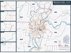 重庆首张商业地图发布