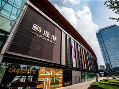 当颐堤港成为一个区域地标 它又进行了品牌焕新