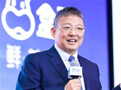 http://news.winshang.com/member/news/2018/9/27/20189271017433753796_1.png