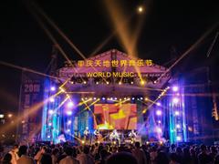 2018重庆天地世界音乐节燃情上演  5国14支乐队惊艳亮相