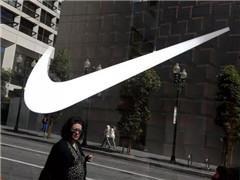 Nike新财年开局不利 第一季度中国收入增长急剧放缓