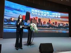 步步高集团副总裁徐莎莉:拥抱新零售 新一线城市市场机会无限