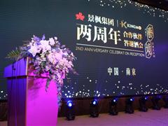 单日客流10w+ 景枫KINGMO开启百家湖商圈新商业模式
