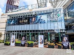 超级物种再跨界电影IP 七宝宝龙城店推出沉浸式电影主题体验店