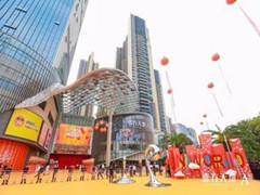深圳龙华新地标壹方天地A区盛大开业 首日客流突破8万